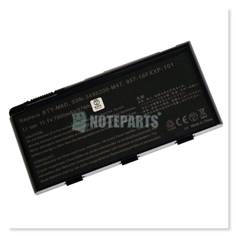 MSI GT60 GT70 GX60 GX70 GT660R GX660R GX680 Dospara ドスパラ GALLERIA QF770HG QF780HG QF970HG QF980HG バッテリー BTY-M6D対応