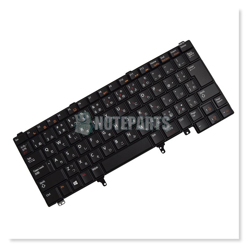 Dell Latitude E5420 E5430 E6220 E6230 E6320 E6330 日本語キーボード バックライト付き