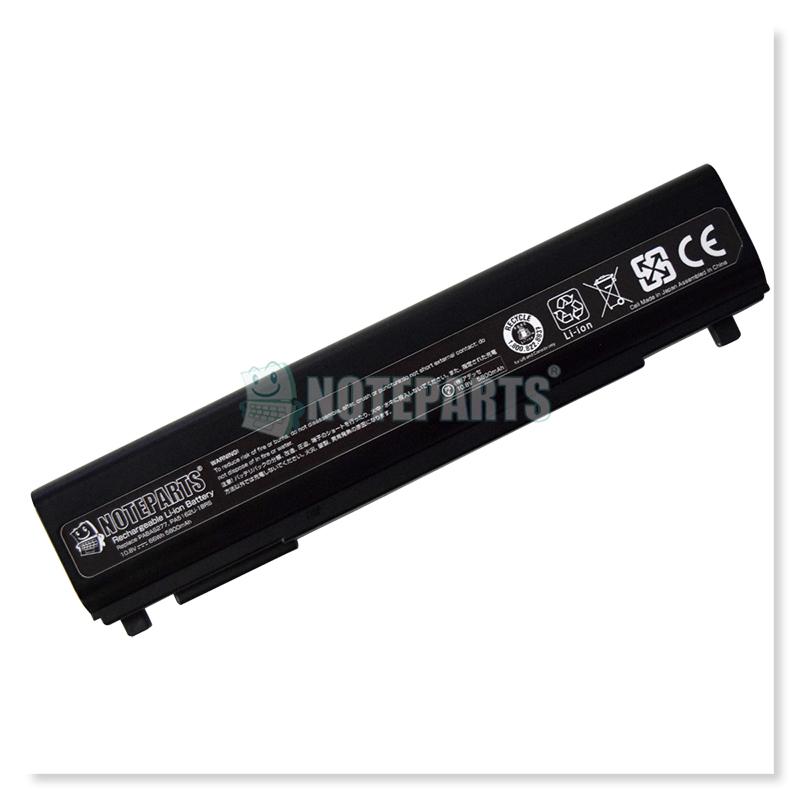 東芝 Toshiba dynabook R734 6セル バッテリー PABAS277 PA5162U-1BRS対応
