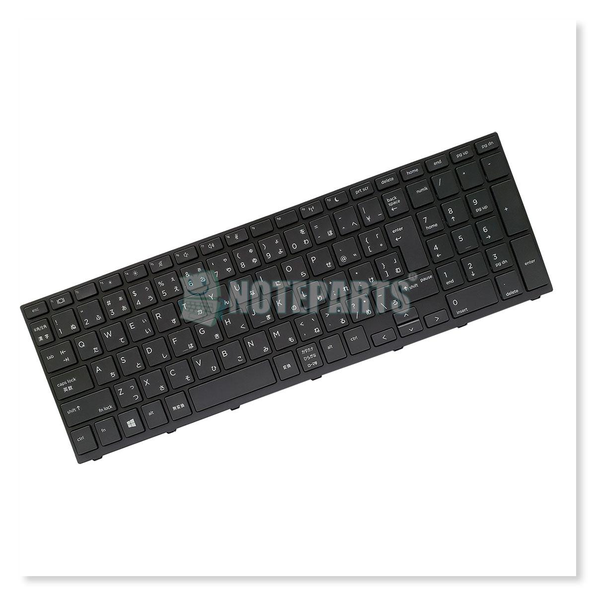 HP ProBook 450 G5 455 G5 470 G5 日本語キーボード 外枠付き