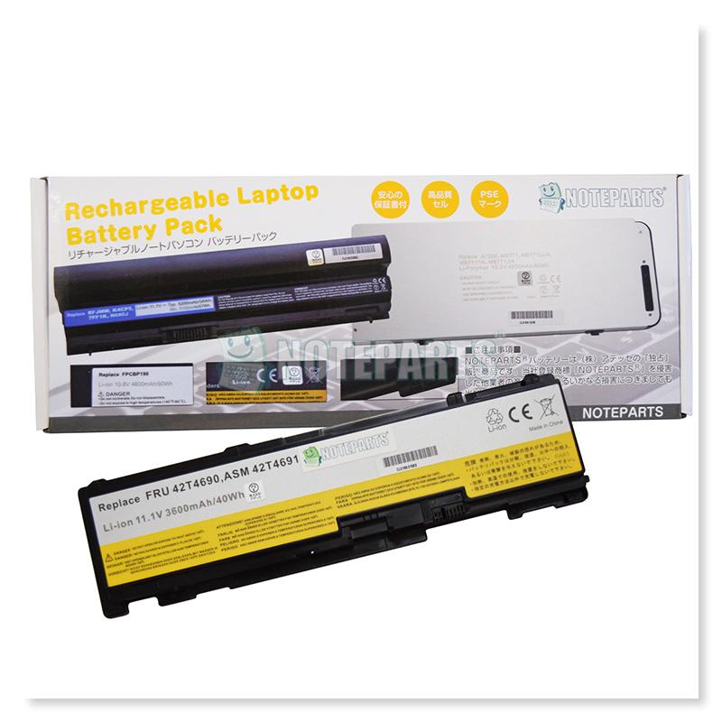 Lenovo レノボ ThinkPad T400s T410s バッテリー 51J0497 42T4688 42T4690対応