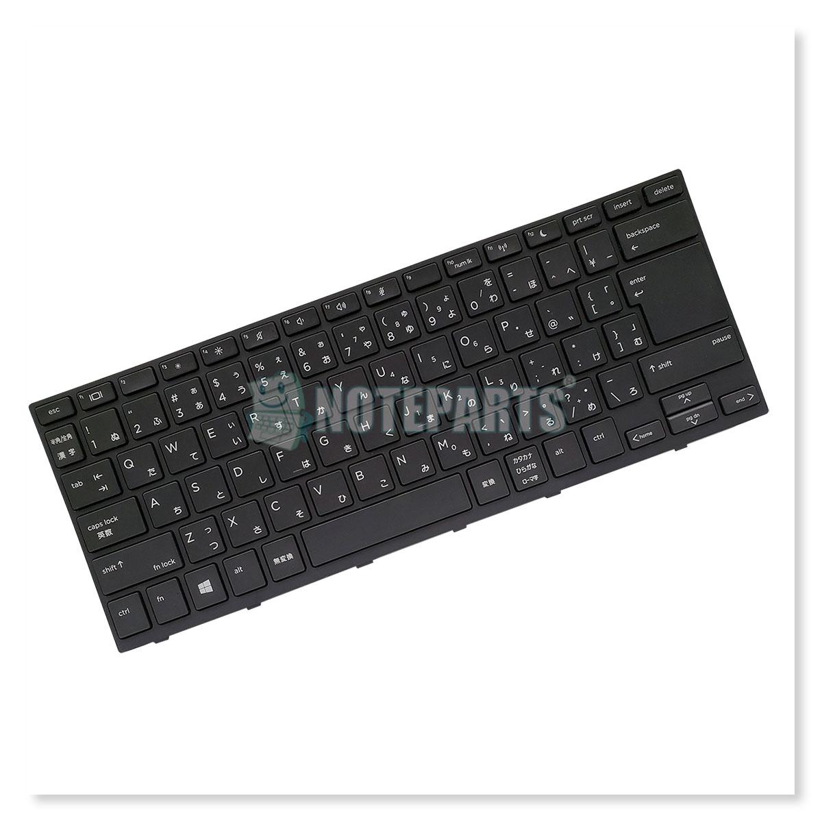 HP ProBook 430 G5 日本語キーボード 外枠付き