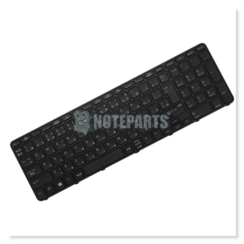HP ProBook 450 G3 G4 455 G3 G4 470 G3 G4 日本語キーボード 外枠付き