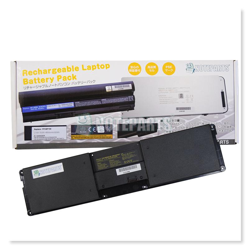 Sony ソニー VAIO バイオ Z (VPCZ**) バッテリー VGP-BPS27対応
