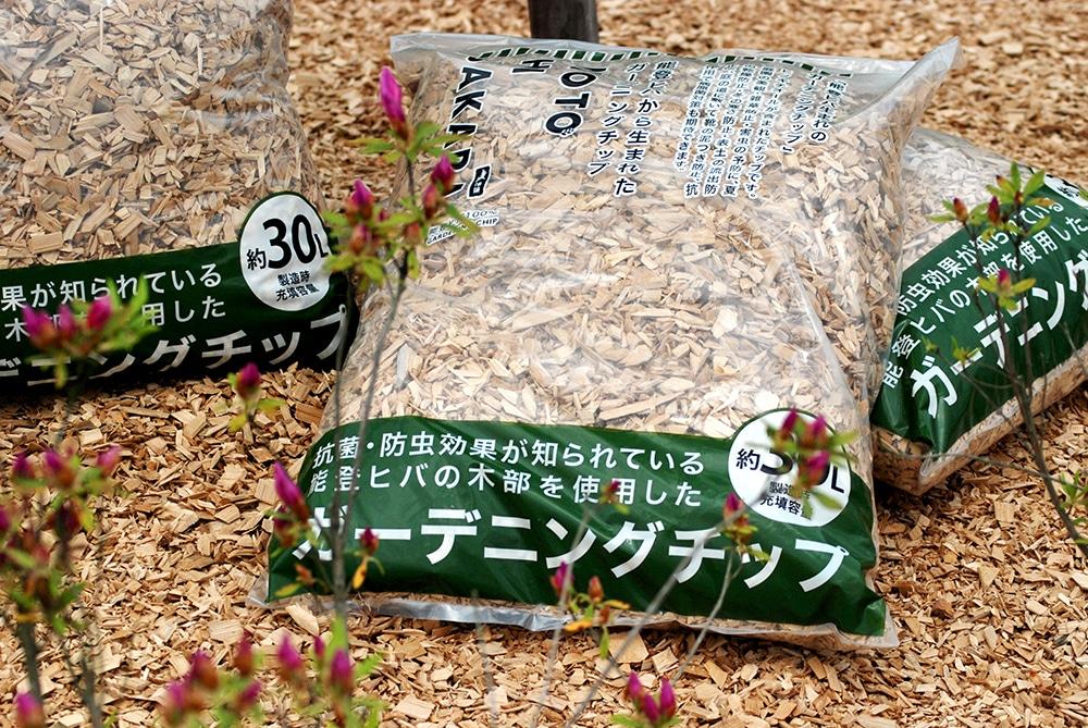 NOTOHIBAKARA  ガーデニングチップ