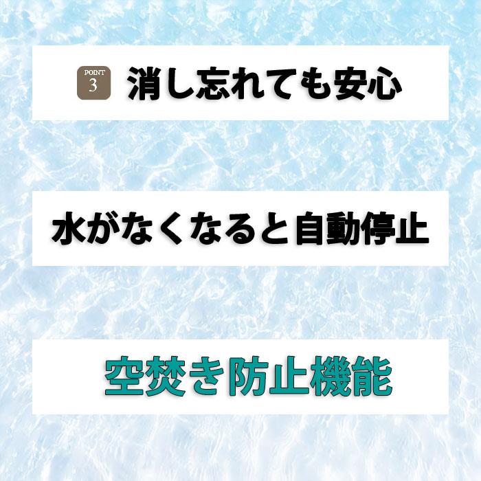NOTOHIBAKARA アロマディフューザーセット 【送料無料】