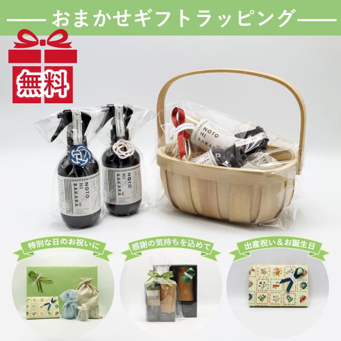 除菌・消臭スプレー&マスクセット(2枚)
