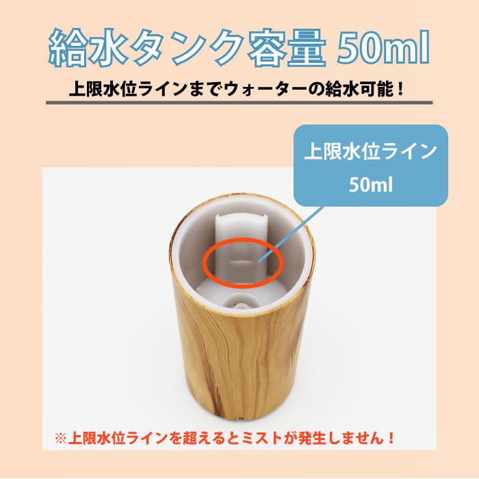 NOTOHIBAKARA アロマディフューザーセット(ミニ)