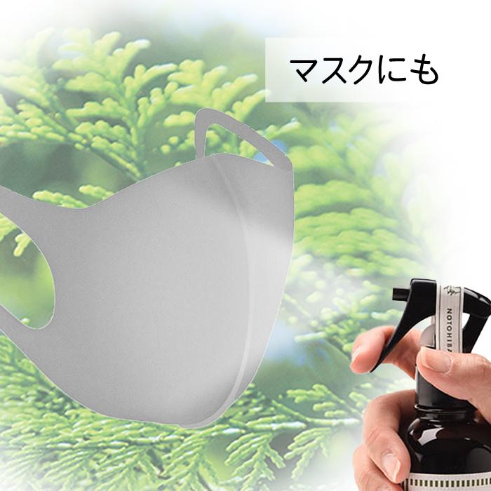 【定期購入 3ヶ月まとめ便】NOTOHIBAKARA エッセンシャルウォーター 200ml