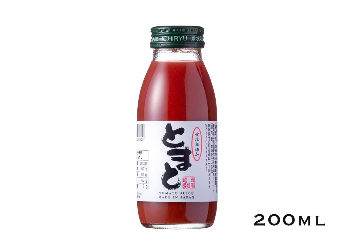 【食塩無添加】完熟とまとジュース