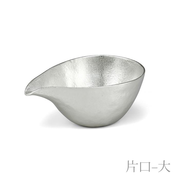片口 - 大・ぐい呑 錫・金箔セット(桐箱入)
