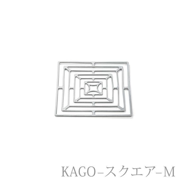 新しい門出ギフト(KAGO - スクエア - M・箸置 - さくら - 5ヶ入・フラワートレー - 桜2枚セット)