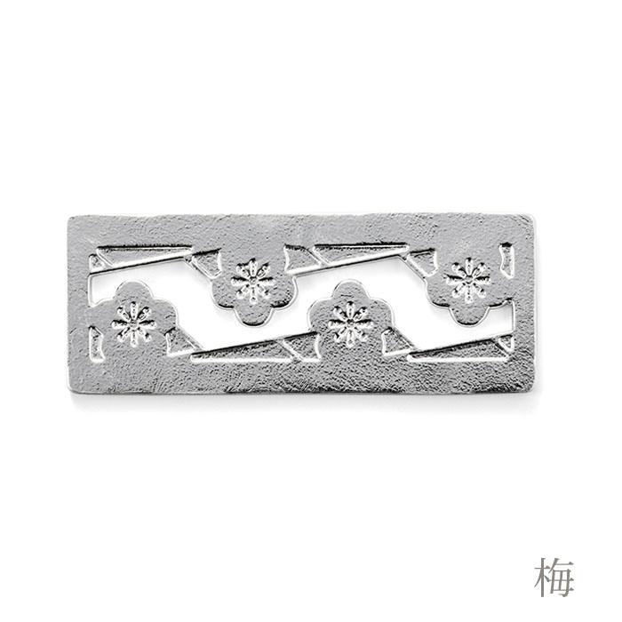 カトラリーレスト - 吉祥紋