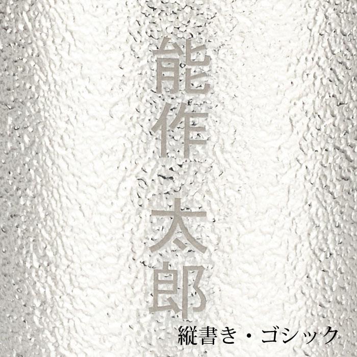 ビアカップ - L