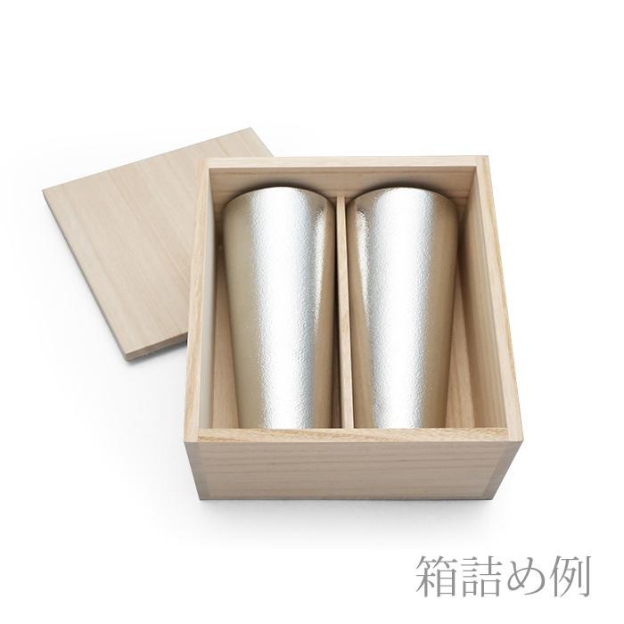 桐箱 ビアカップ - L 2ヶ用