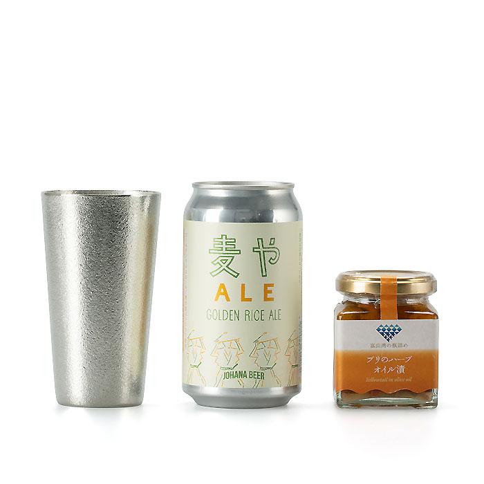 城端麦酒×能作 城端ビールお試しセット(ビアカップ)