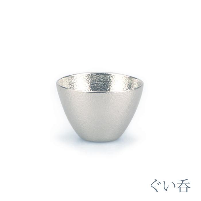 ぐい呑 金箔・錫セット(桐箱入)