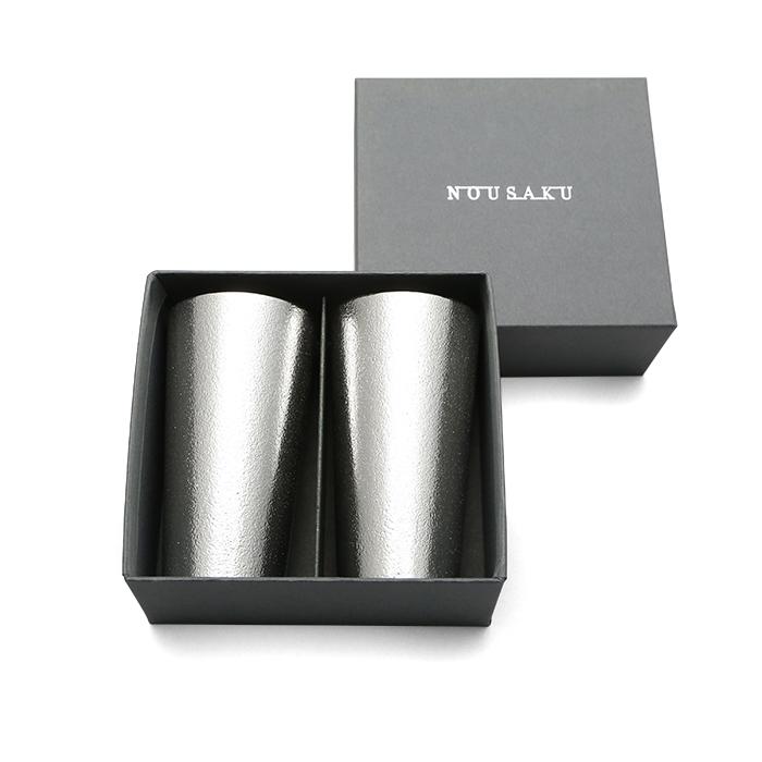 ビアカップ 2ヶセット