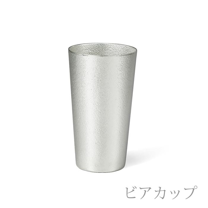 ビアカップ 2ヶセット(桐箱入)