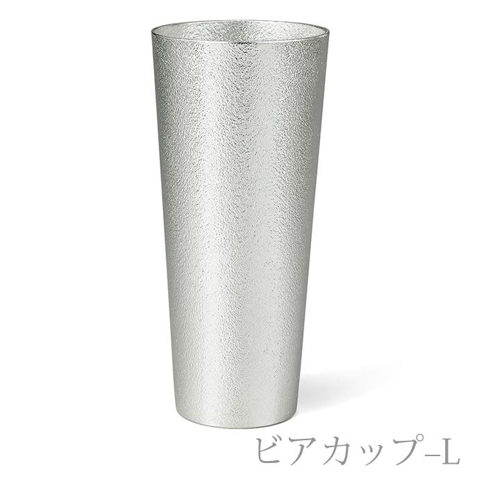 ビアカップ - L(桐箱入)