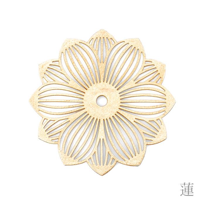 すずあみ - ゴールド
