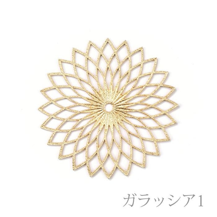 すずあみ - 小 ゴールド