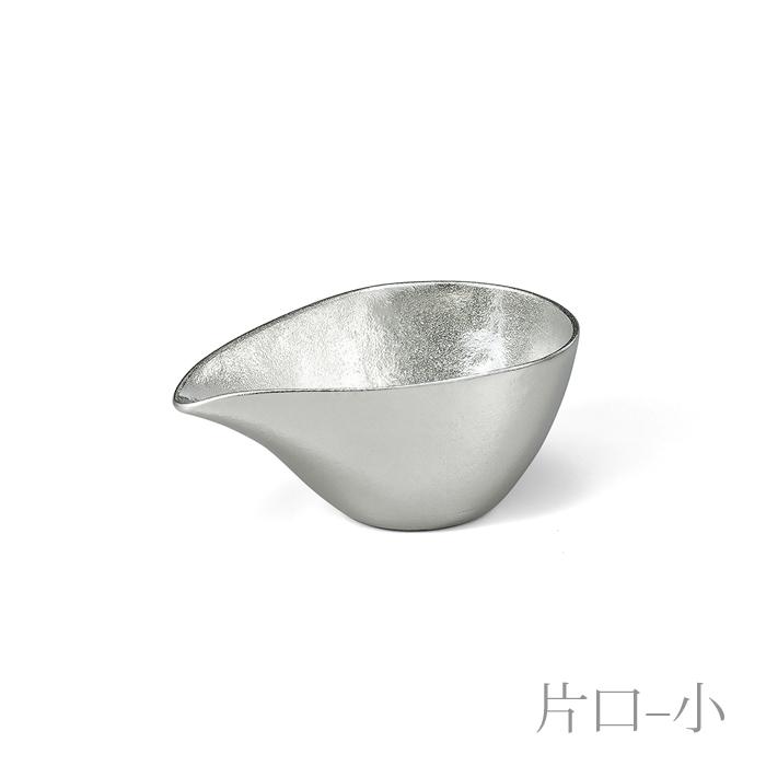 片口 - 小・盃 - 喜器(きき)- 2  錫・金箔セット
