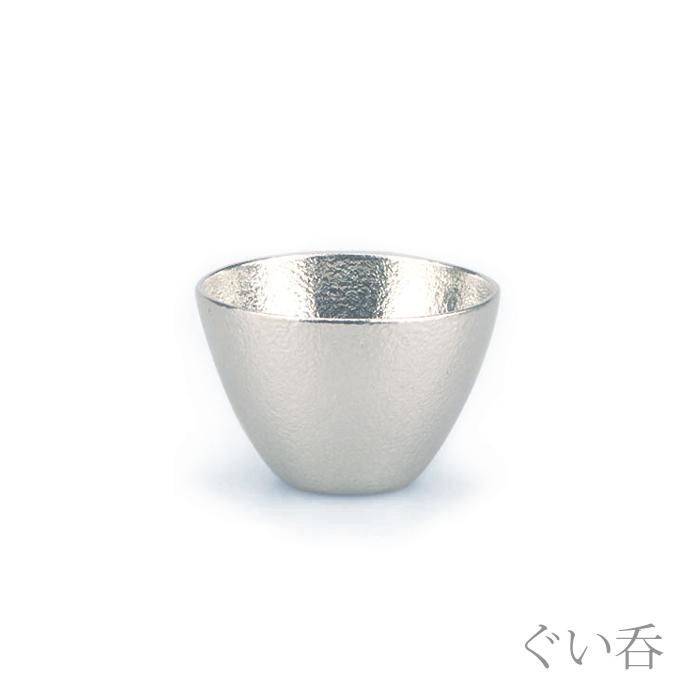 片口 - 大 - 金箔・ぐい呑 錫・金箔セット(桐箱入)