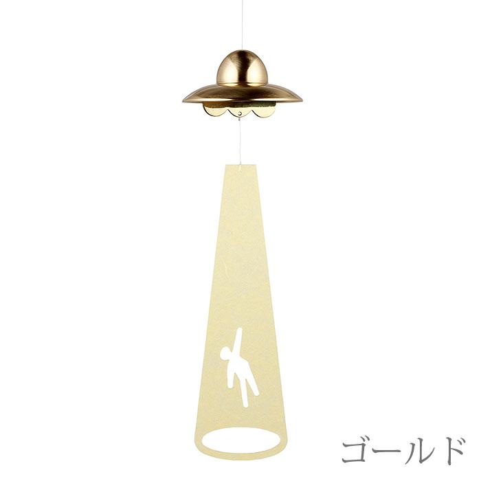 風鈴 - UFO