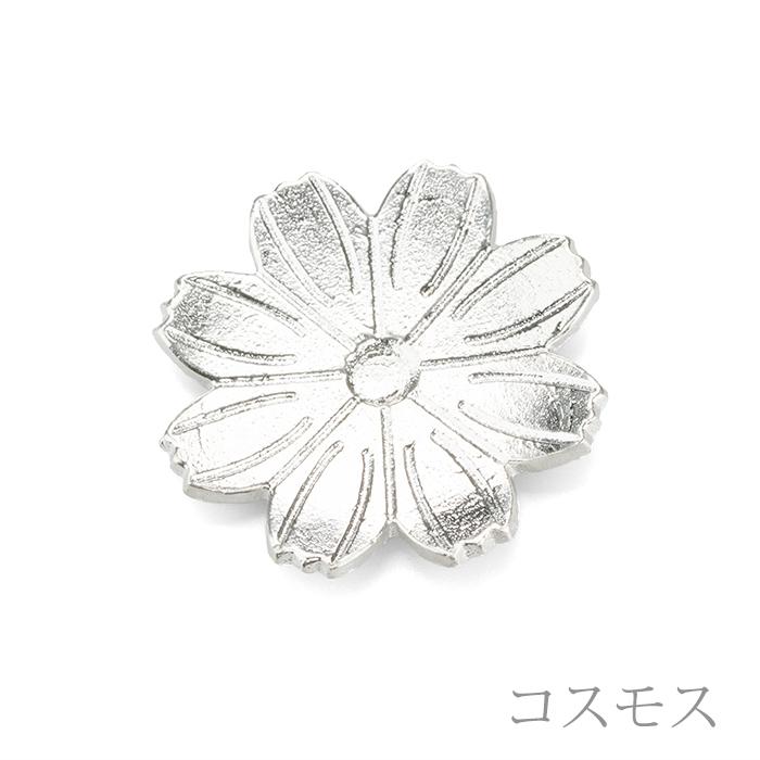 箸置 - 花ばな - 1ヶ入