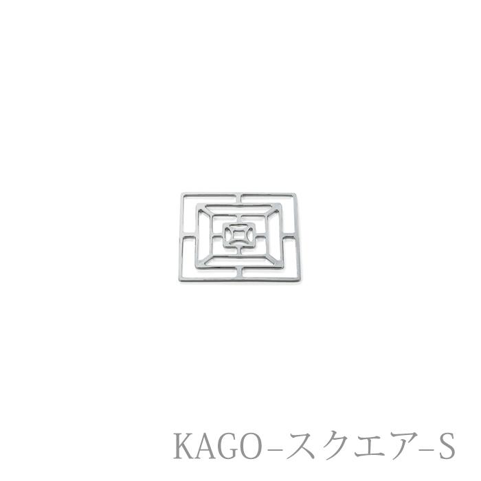 ありがとうギフト(KAGO-スクエア-S・箸置 花ばなセット)