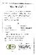 令和元年産 JAS有機 無農薬栽培コシヒカリ 白米5kg 体によし 特A産地 長野県野沢温泉村産