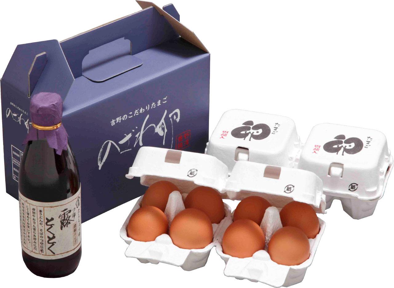 こだわりのざわ卵<16個>とだししょうゆ1本セット