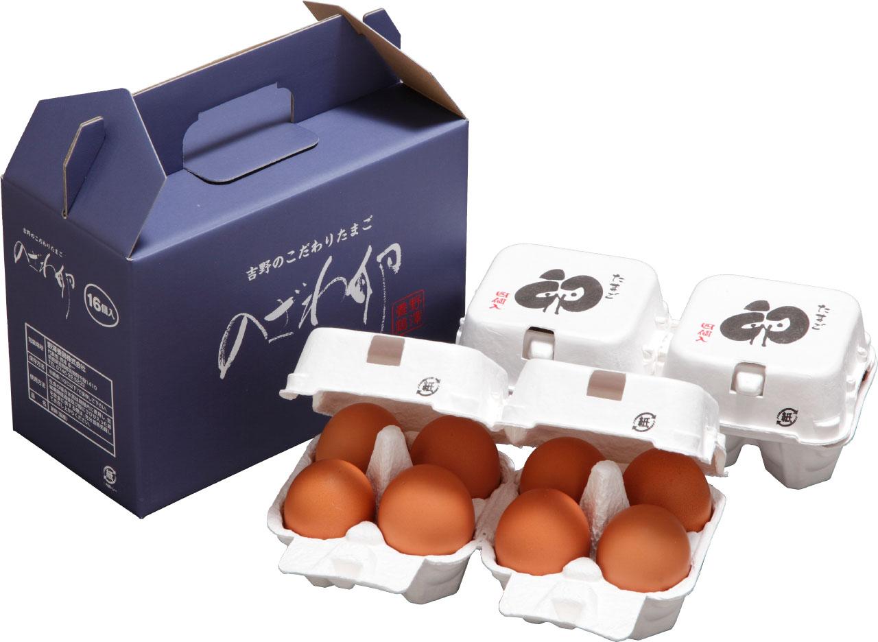 こだわりのざわ卵<16個>