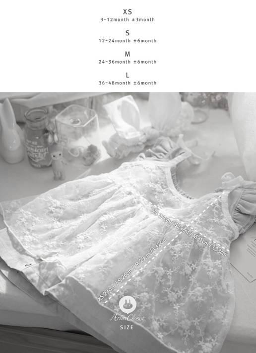 **【ARIM CLOSET】 lace bustier (レースビスチェ)