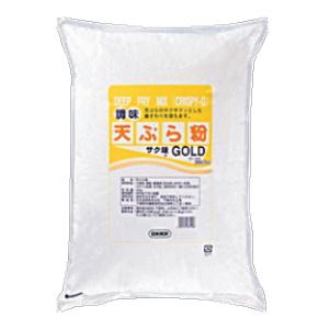調味天ぷら粉サク味ゴールド(揚色:黄金色) 10kg