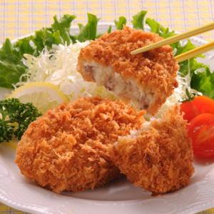 コロッケ(牛肉)80g冷凍(60ヶセット)