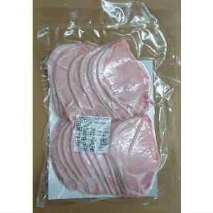 熟成豚ロース(3mm)500g 冷凍(10袋セット)