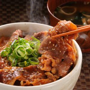 牛カルビ丼の素 100g 冷凍(50袋セット)