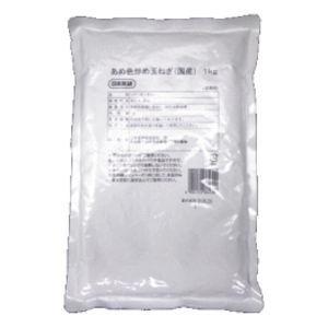 あめ色炒め玉ねぎ(国産)1kg