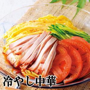 チャーシュー(スライス)500g冷凍(6袋セット)