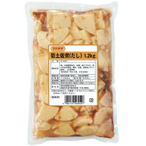 筍土佐煮(だし) 1.2kg