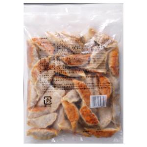 餃子(焼き目入り)冷凍 (240ケセット)