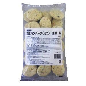 豆腐ハンバーグ(ミニ) 冷凍(120ケセット)