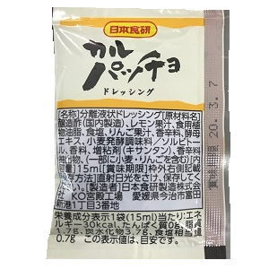 ドレッシング カルパッチョ 15ml(100ケセット)