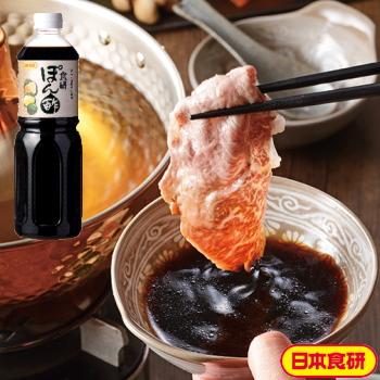食研ぽん酢1L