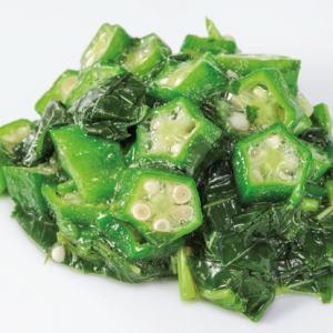 ねばねば野菜(モロヘイヤとオクラ) 冷凍(10袋セット)