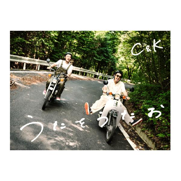 C&K:「うたをうたお」初回限定盤サーモボトル白セット