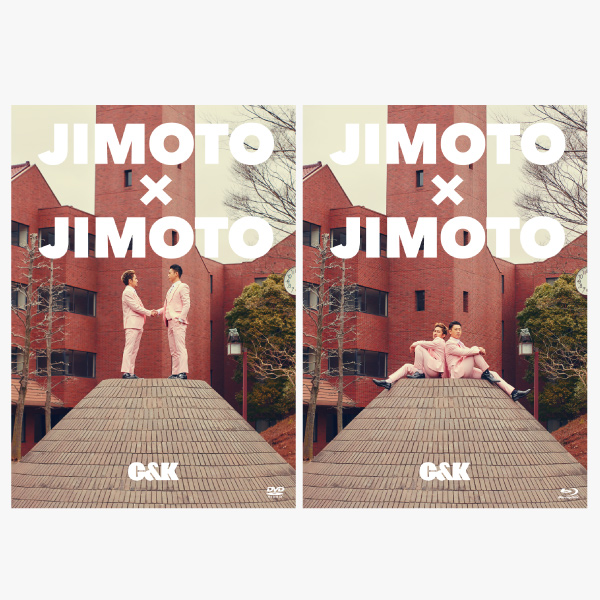 C&K:LIVE DVD 「JIMOTO×JIMOTO」初回限定盤(Blu-ray+DVD)