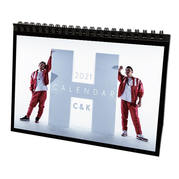 C&K:「One_day」初回限定盤カレンダーセット
